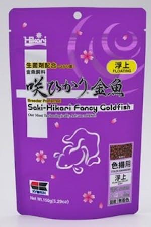Hikari Saki Fancy Goldfish Color Enhancing