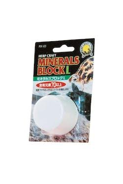 SUDO Mineral Blocks