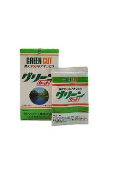 Green Cut