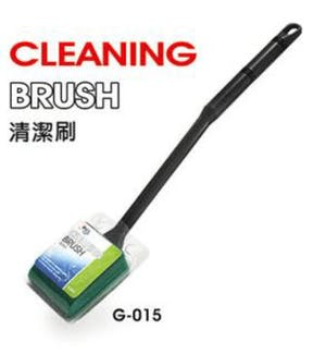 UP G015 Cleaning Brush