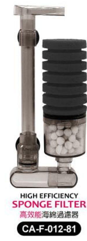 CRAB AQUA CA-F01281 sponge filter