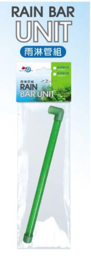UP G-038-16 Rainbar Unit 16mm