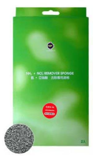 UP E-013-16 NH3+NO2 remover sponge