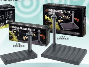 UP D624 undergravel filter