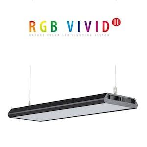 Chihiros VIVID 2 Black