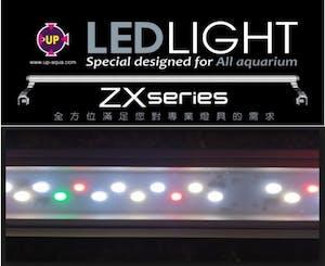 UP PRO-LED-ZX-P-50 LED Lamp (Plant) (150cm)