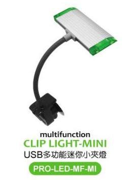 UP PRO-LED-MF-MI