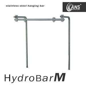 ANS HydroBar M150 Hanging Bar 150cm