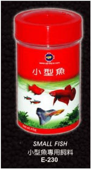 UP E-230 Small Fish Feed 45g