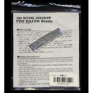 ADA Pro Razor Mini Blade (2ps)