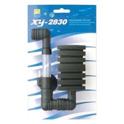 Xinyou XY-2830 Bio Sponge Filter