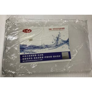 SDL Superior Filtration sponge(48cm x 29cm )