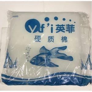 YFI filter mats(45cm x 45cm)